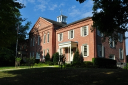 Wirth Hall in July 2010